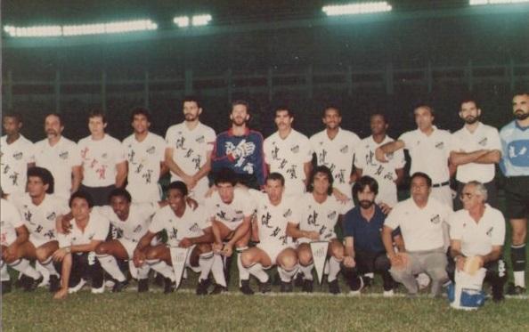 1989 - Excursão a China